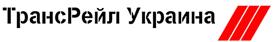 ТрансРейл Україна
